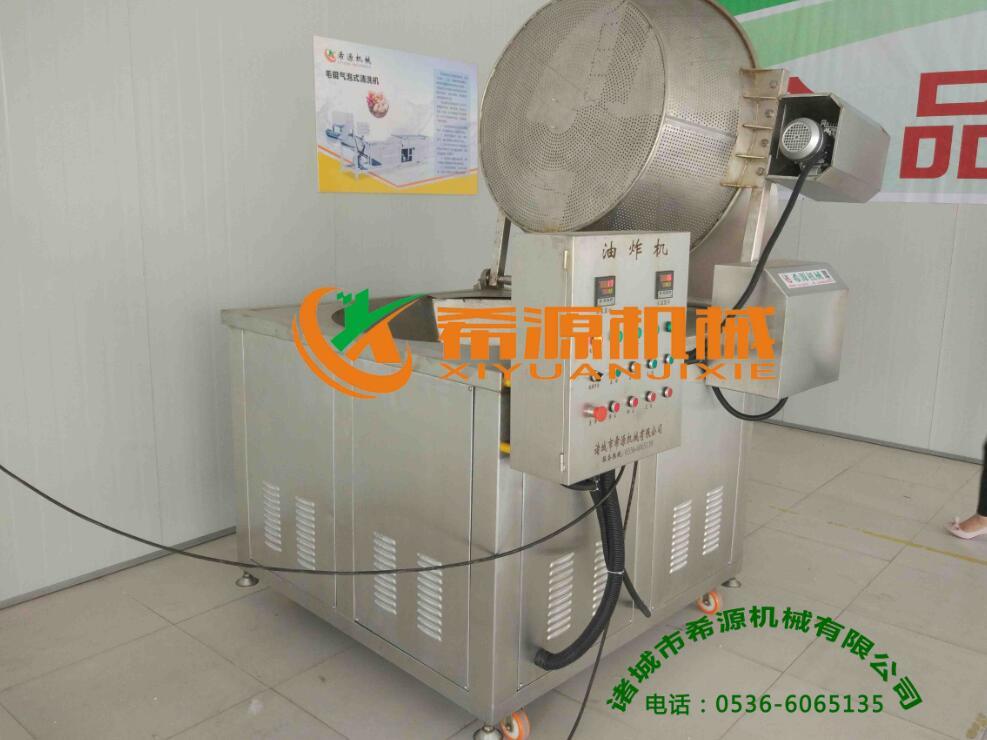自动出料电加热油炸锅