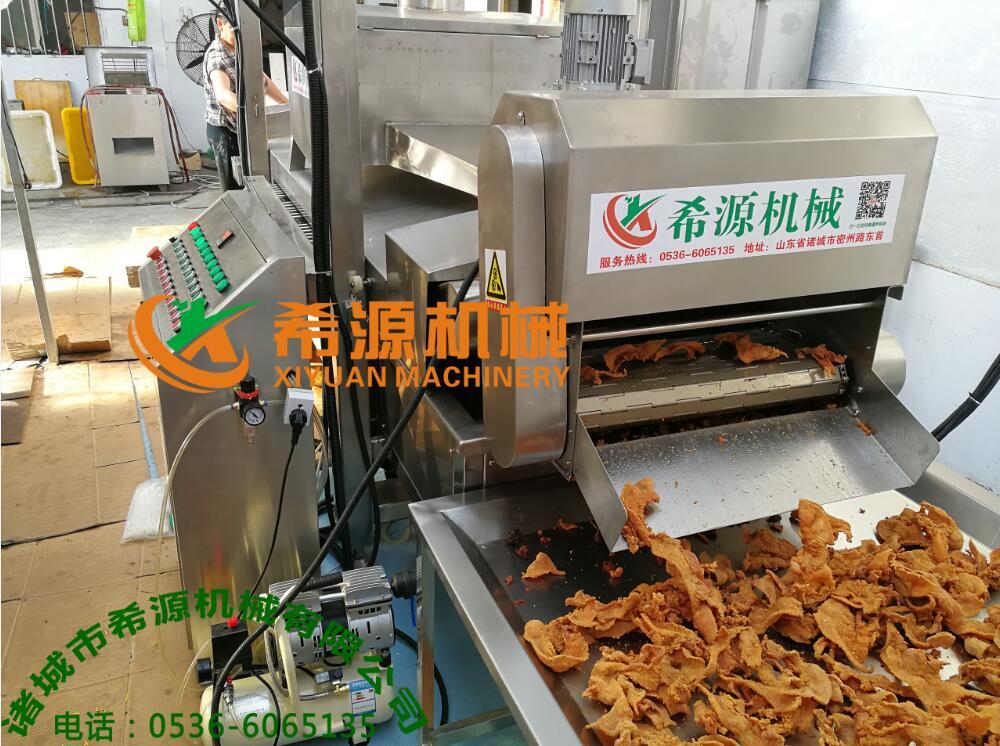 肉制品易胜博ysb